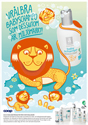 <u>Client:</u> �nglamark/Shampoo for kids